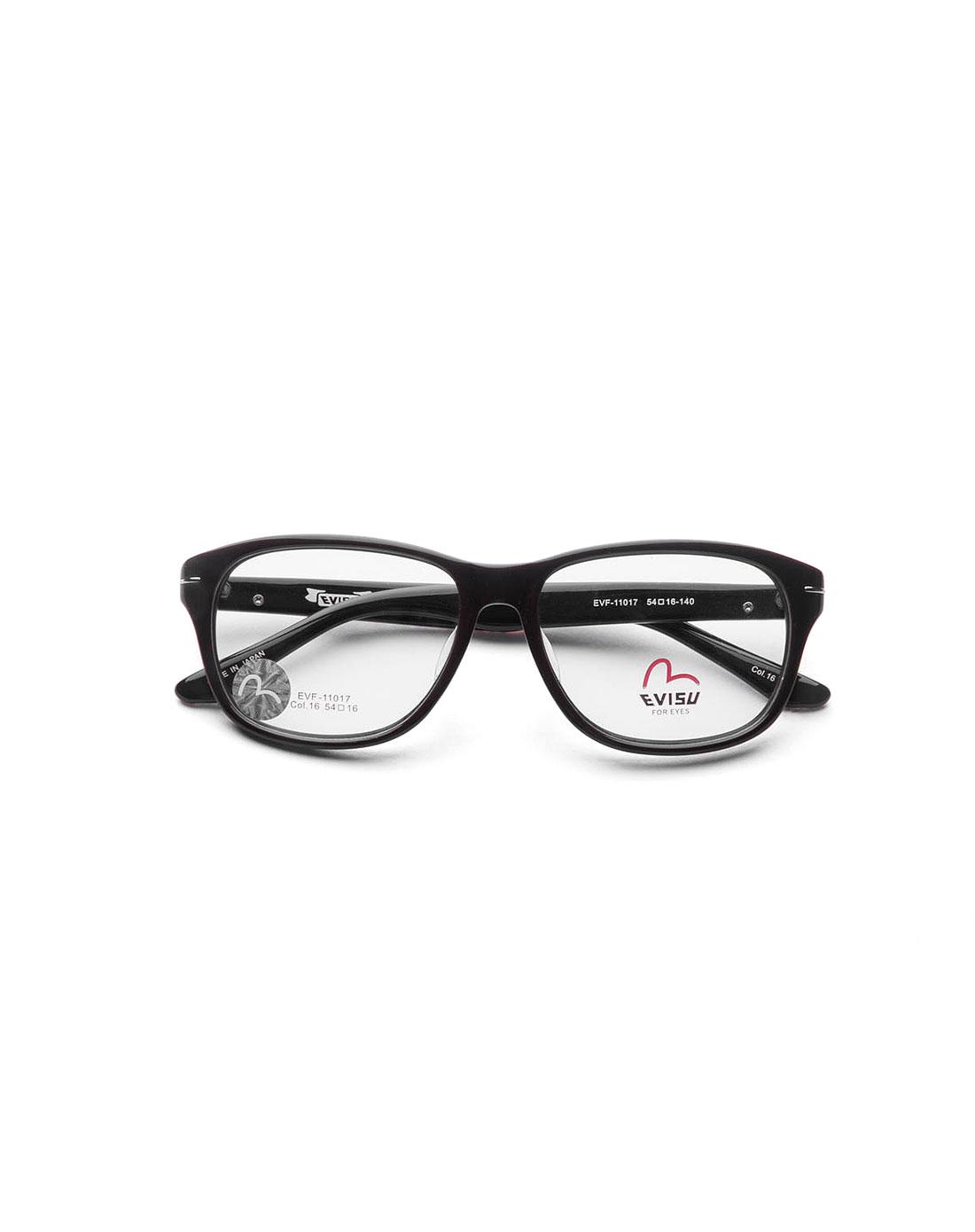 惠美寿evisu眼镜专场经典边框黑色全框眼镜evf-11017