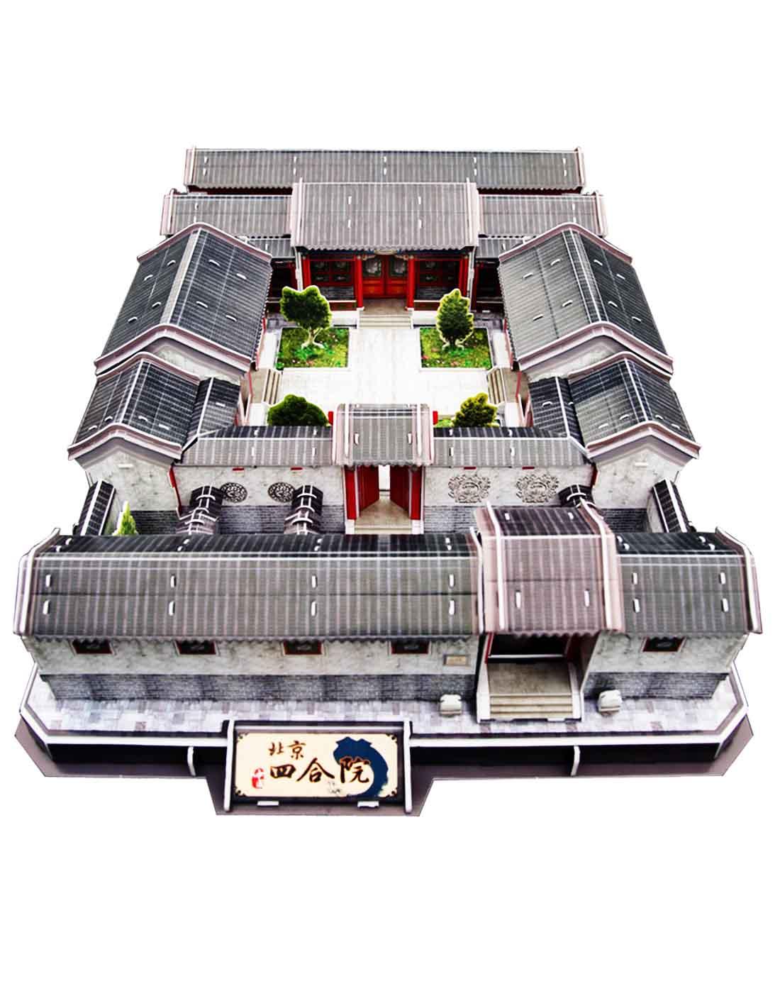 北京四合院拼图步骤