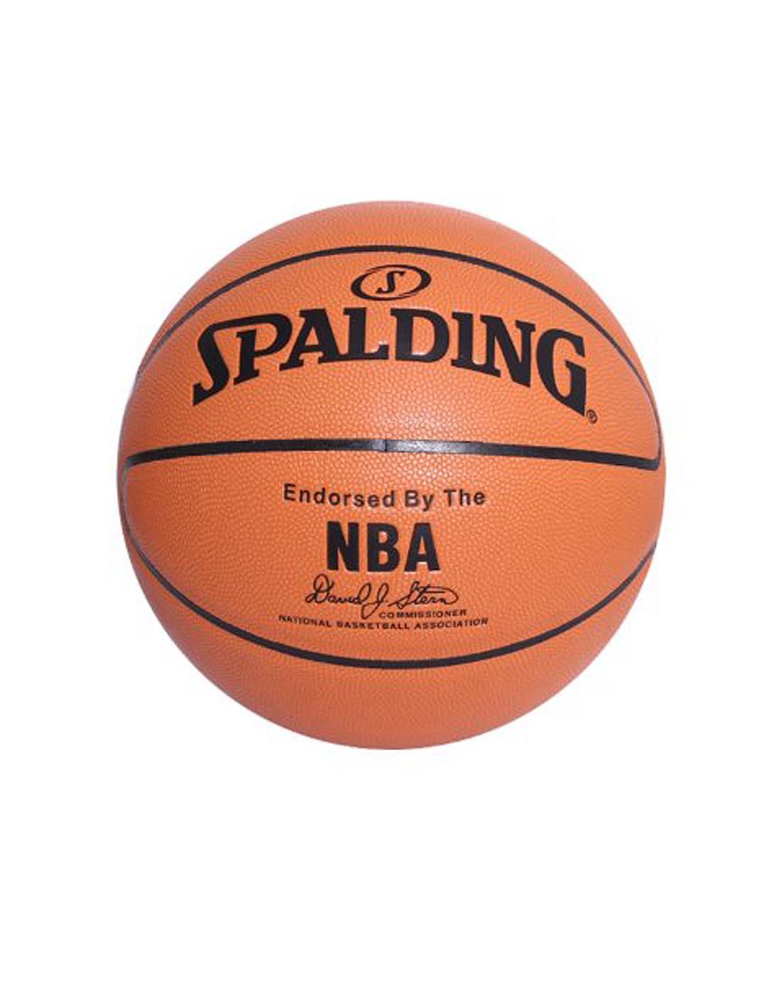 斯伯丁篮球_Spalding斯伯丁篮球09中国赛限量版74107斯