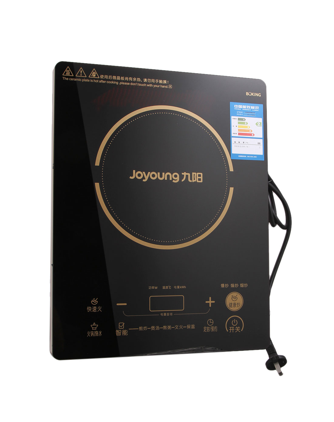 """九阳joyoung小""""健康炒""""触摸智能电磁炉jyc-21hs33"""