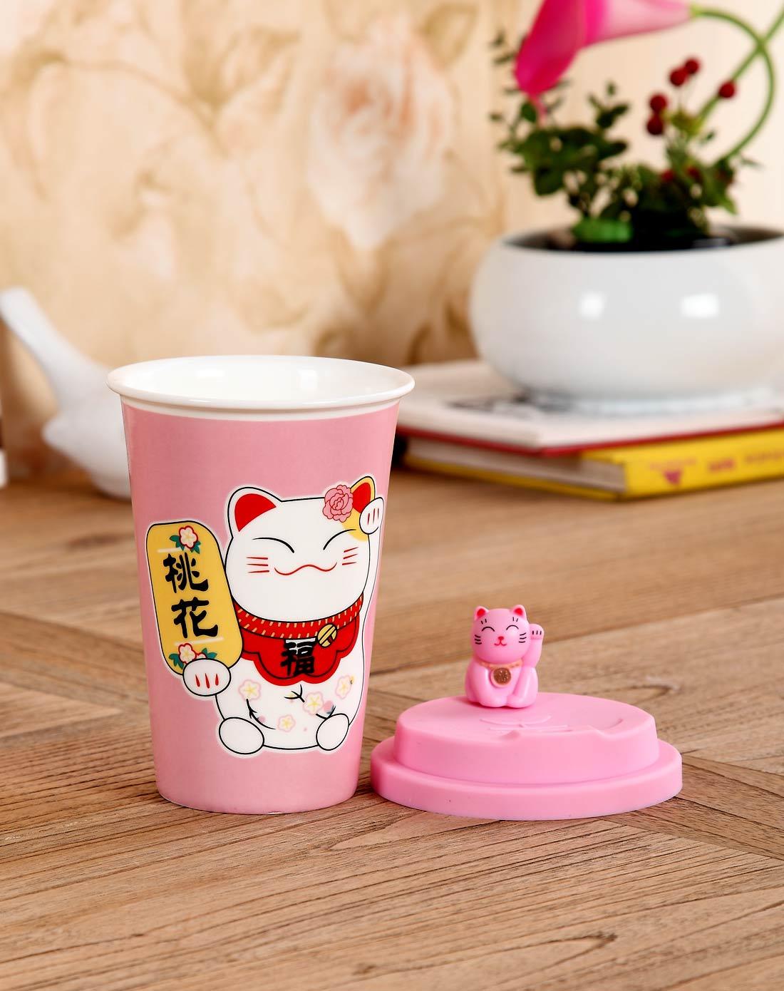 可爱招财猫马克杯-粉色