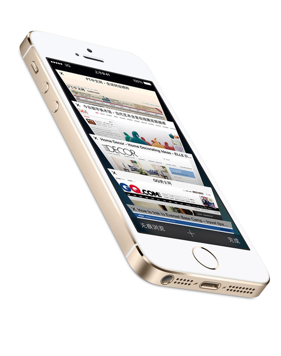 手机iphone5s金色16g面料锦纶纱网苹果图片