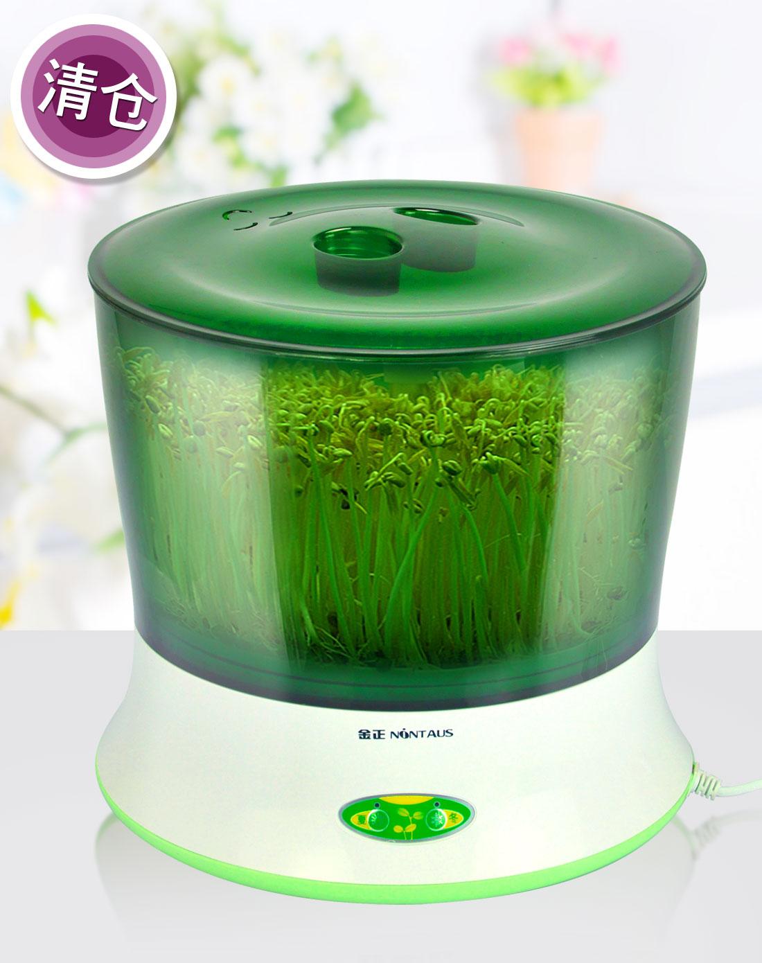家用智能豆芽机 蔬菜机 绿色