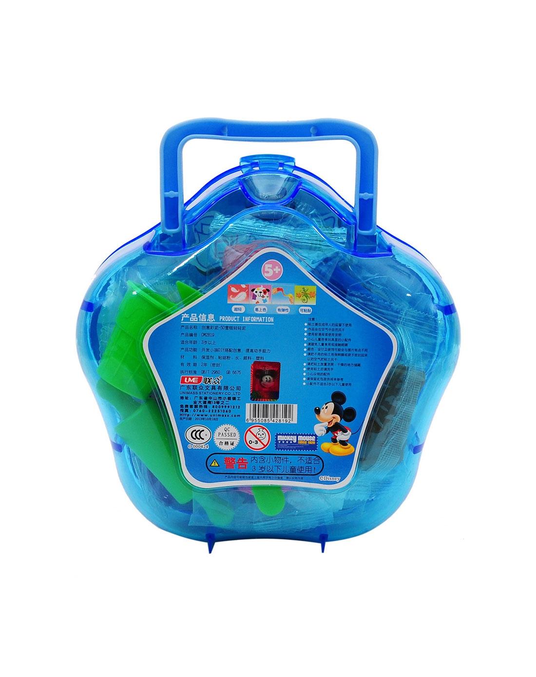 迪士尼男童蓝色创意彩泥5d雪糕轻轻泥