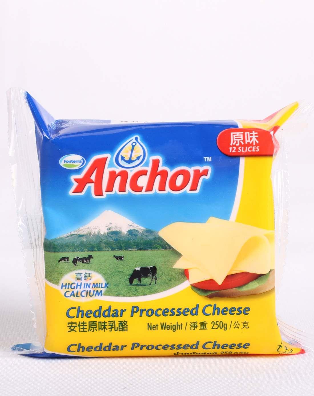 安佳anchor精致芝士片(米色)250g*2袋
