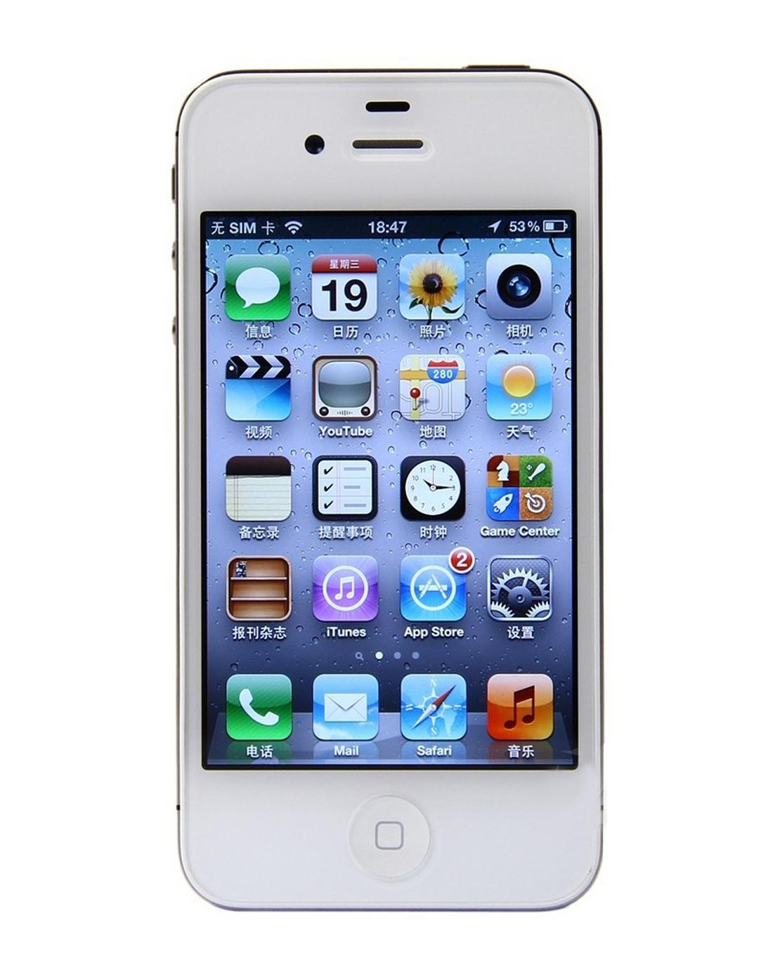 苹果4s图片