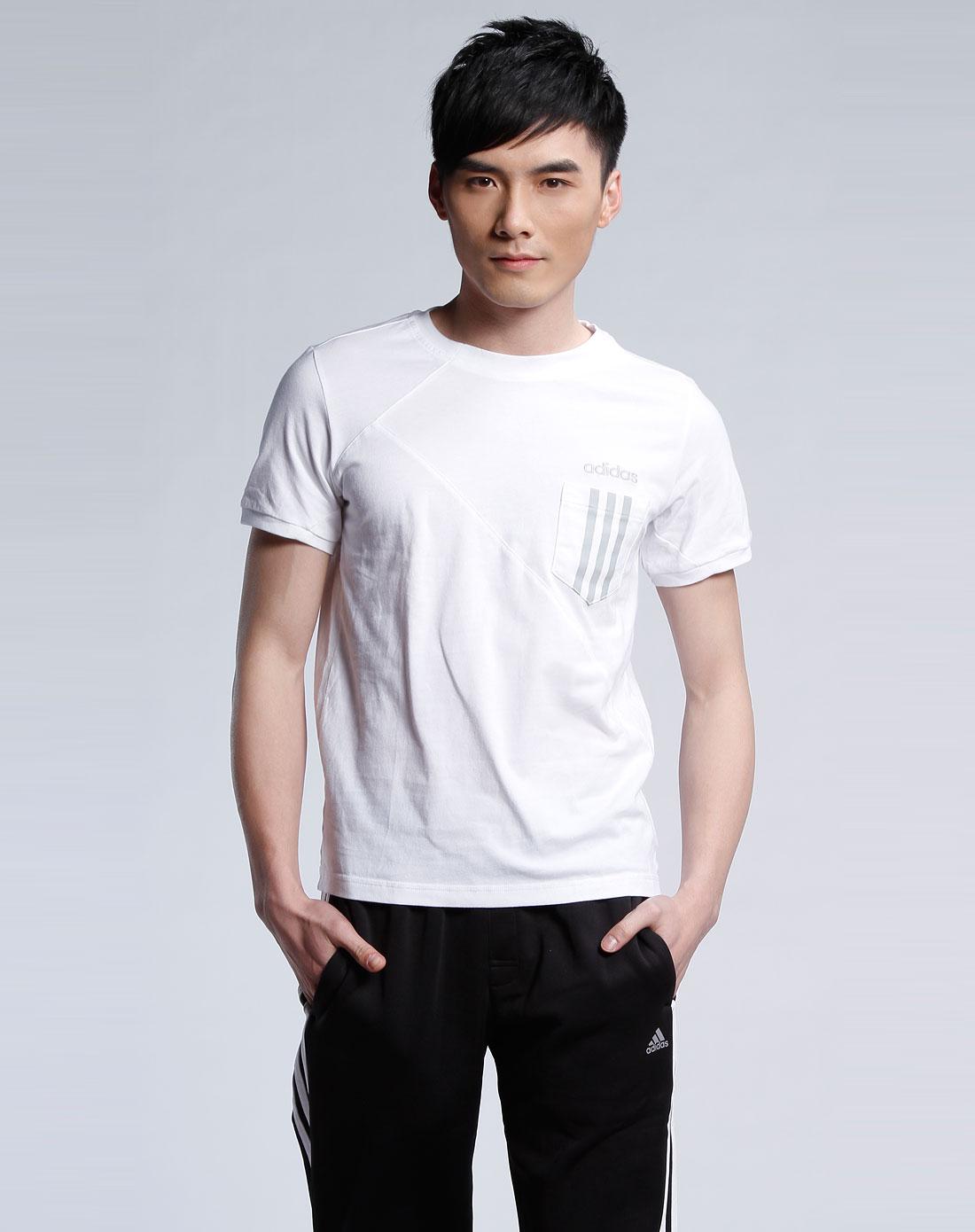 阿迪达斯adidas男装-neo 男款白色短袖t恤