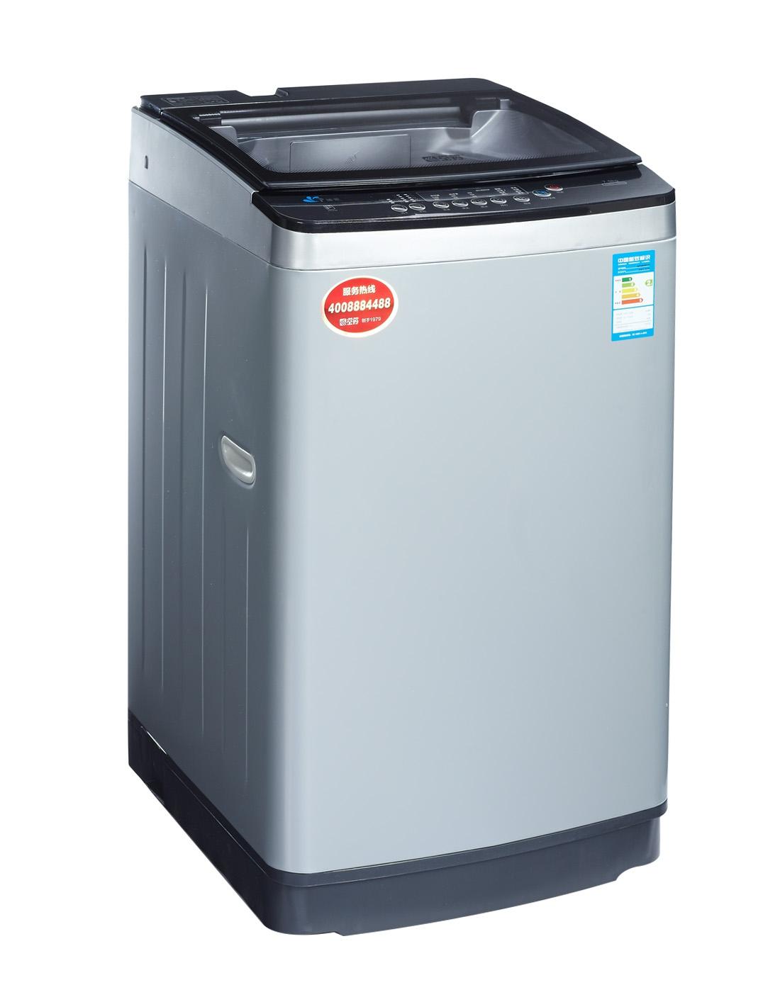 金羚&卡迪洗衣机专场金羚8kg大容量全自动洗衣机