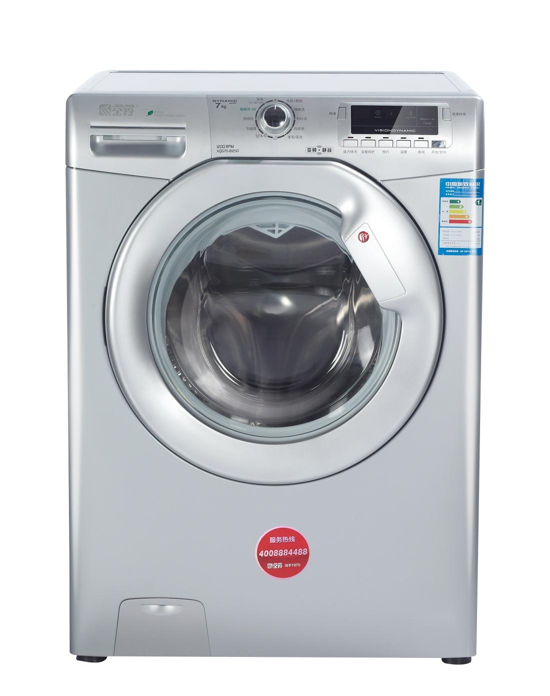 金羚&卡迪洗衣机专场金羚7kg银色bldc变频滚筒洗衣机