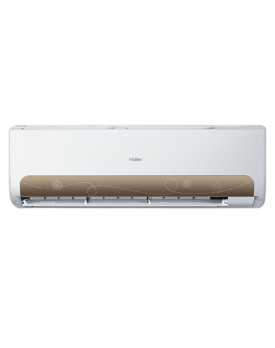 海尔haier冰洗空专场大1匹变频空调冷暖型壁挂式空调