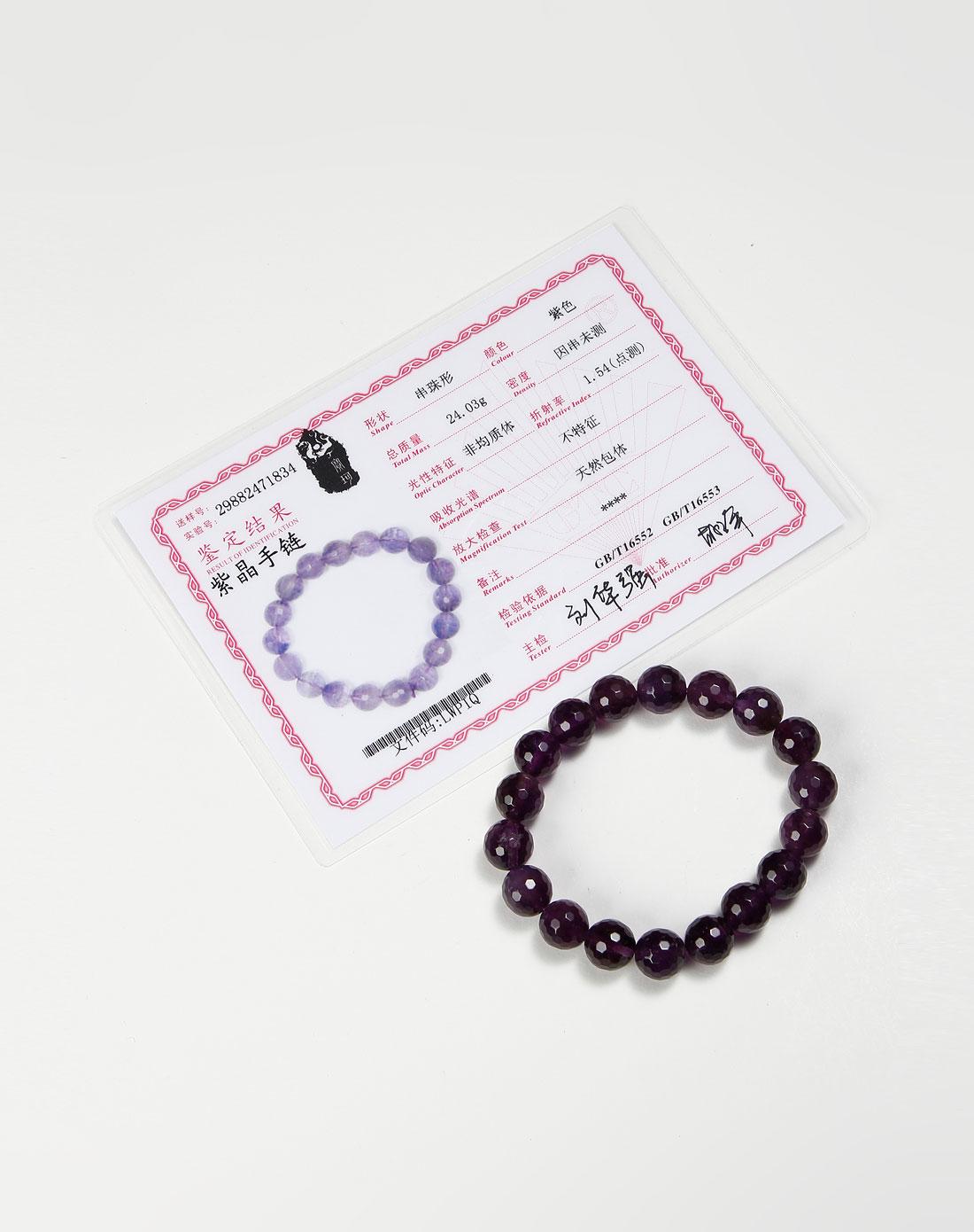 宝珂女款紫色天然紫水晶手链rtb0305-10