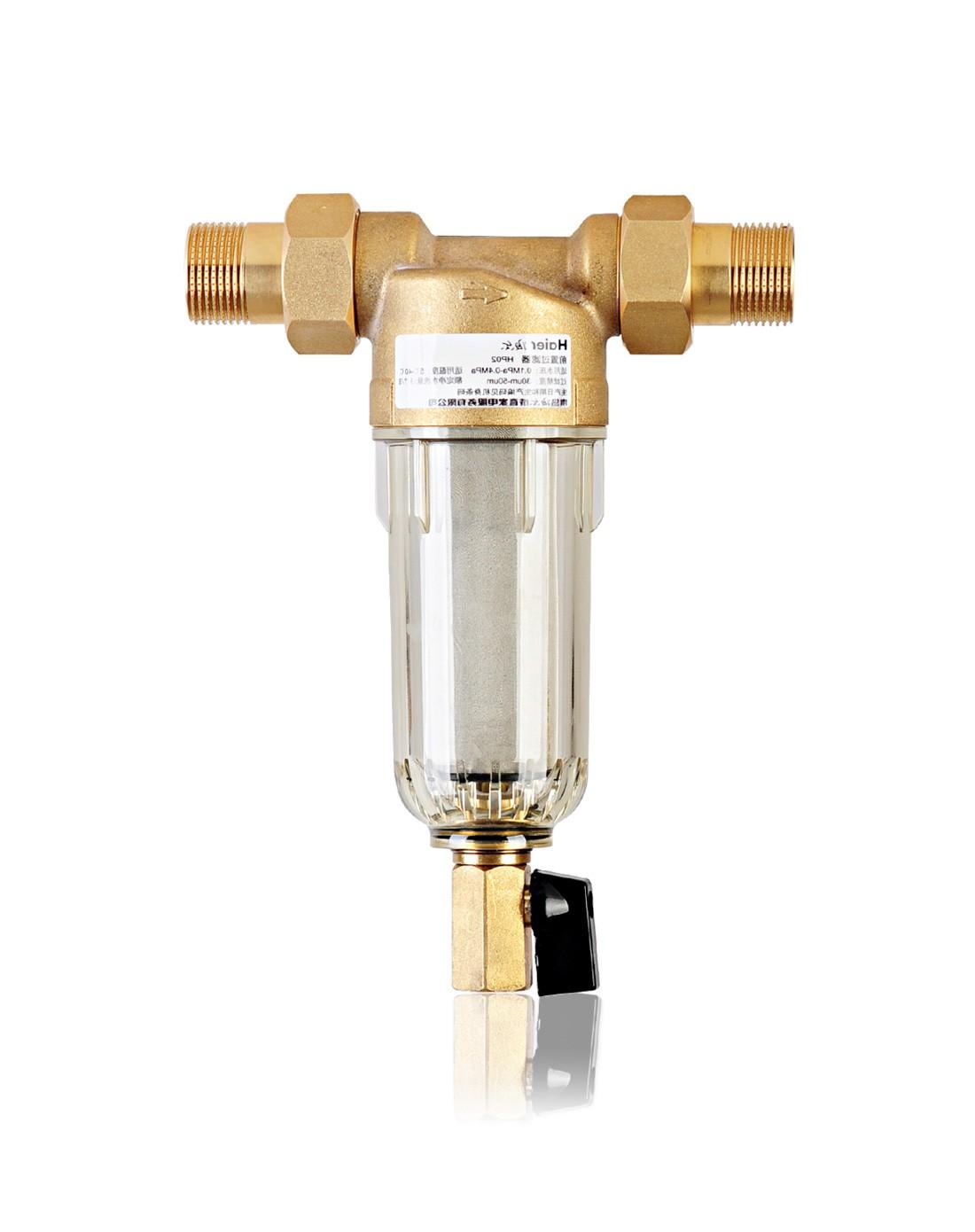 前置��h�y��y��_> 【净水套装】纯水机 前置 即热管线机