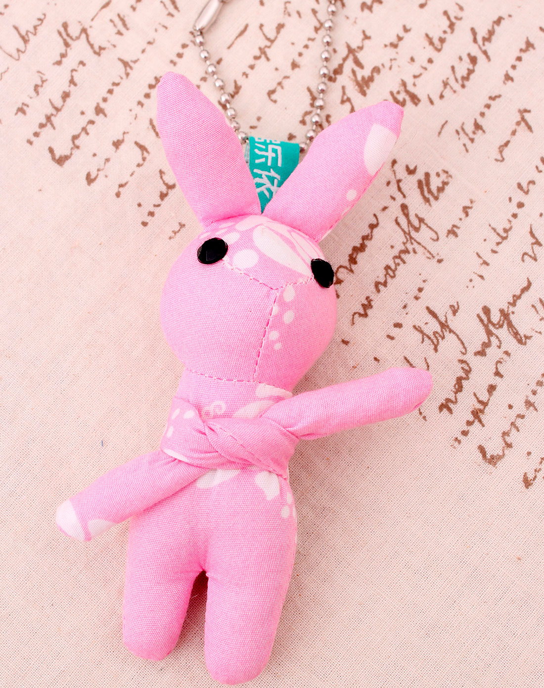 可爱兔兔挂件-粉红花色