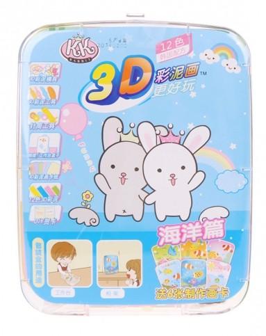 3d彩泥画3d彩泥海洋黏土模具套装益智健康儿童手工玩具(颜色随机)