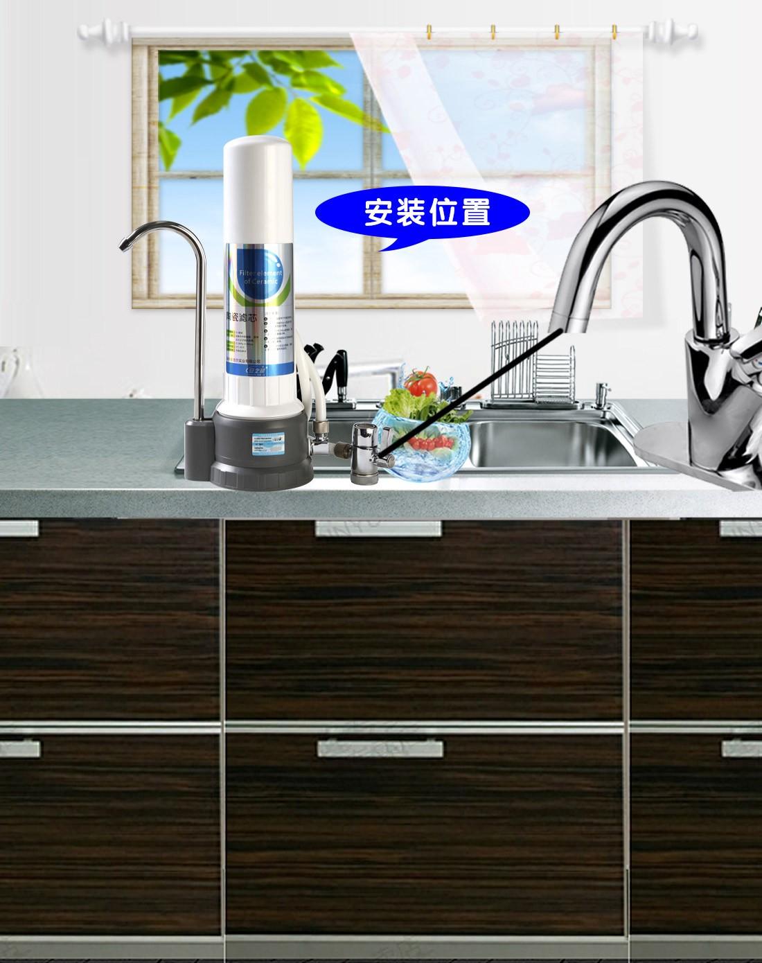 > 台式龙头净水器 超强自来水过滤器