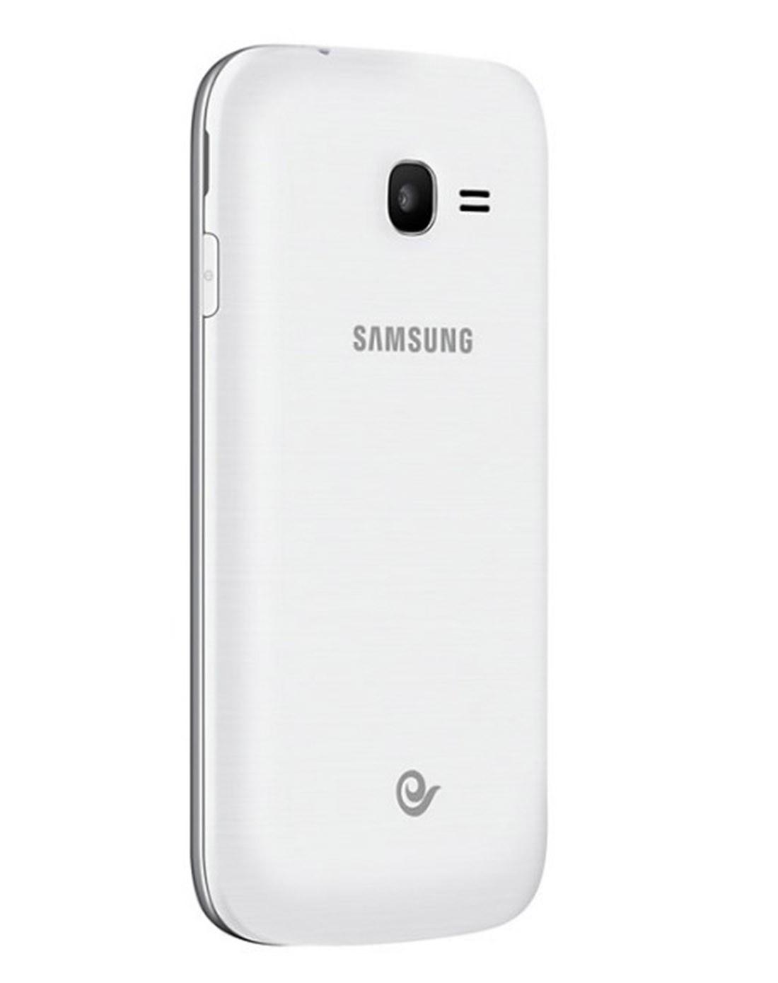 三星i679白色 电信版手机三星i679白色_唯品会
