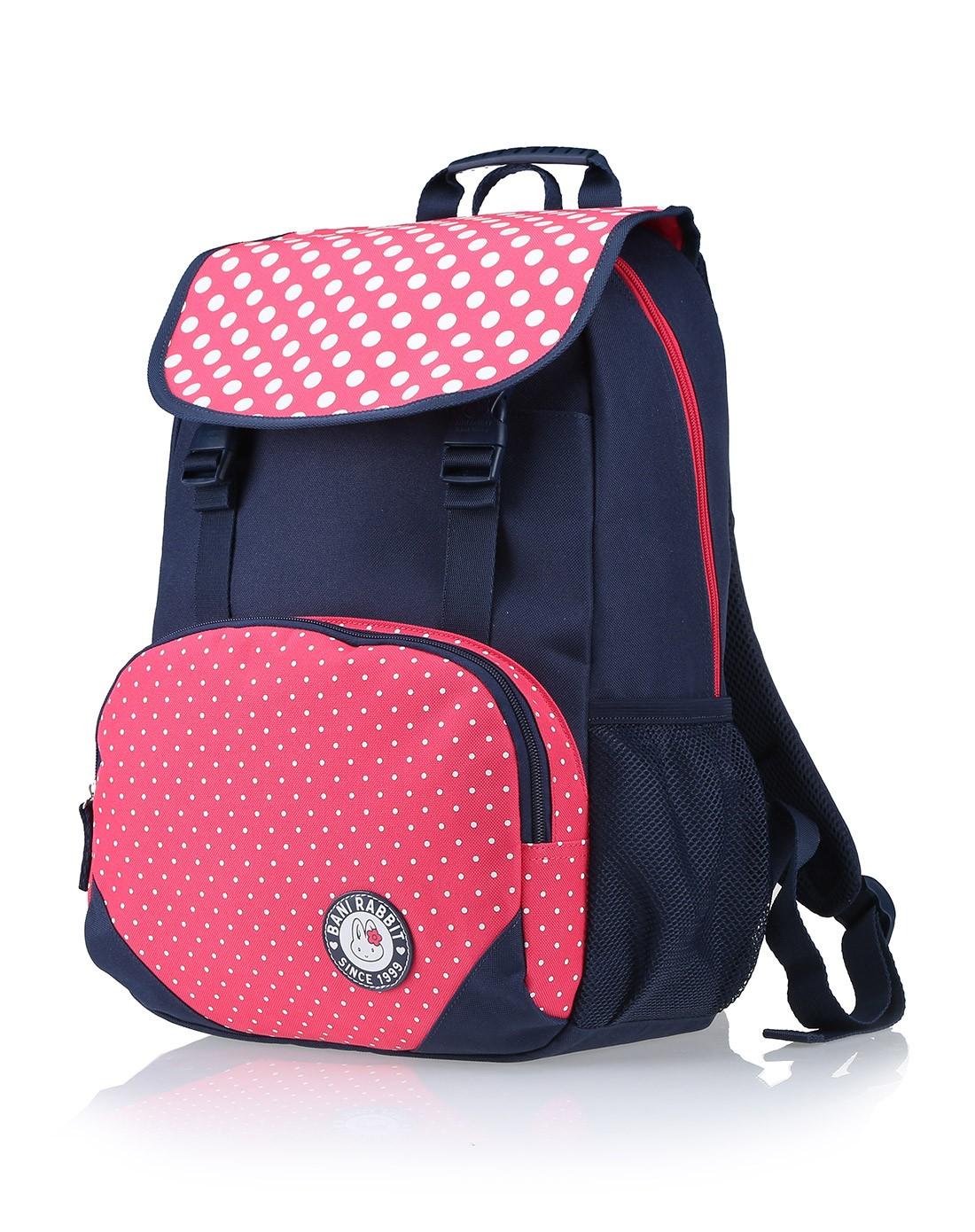 贝妮兔蓝色清新中学小学生可爱背包