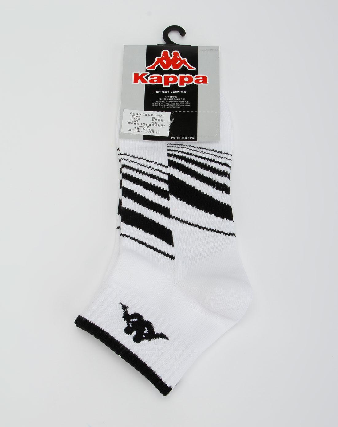 卡帕kappa男装专场-白/黑色时尚简约袜子
