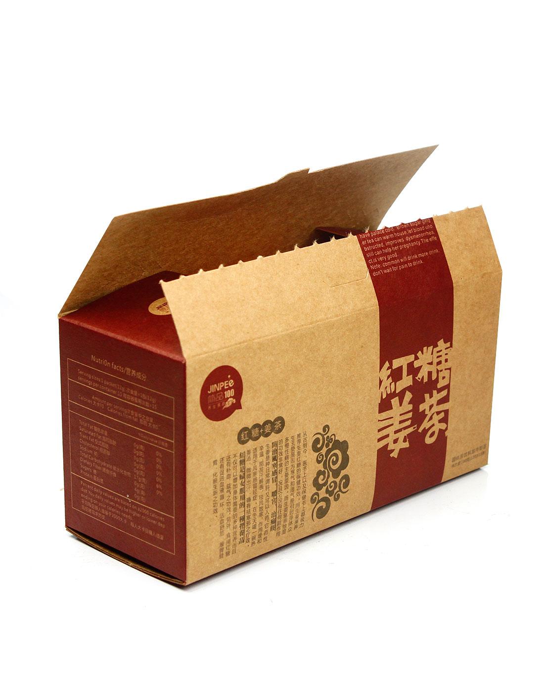 包裝 包裝設計 設計 1100_1390 豎版 豎屏
