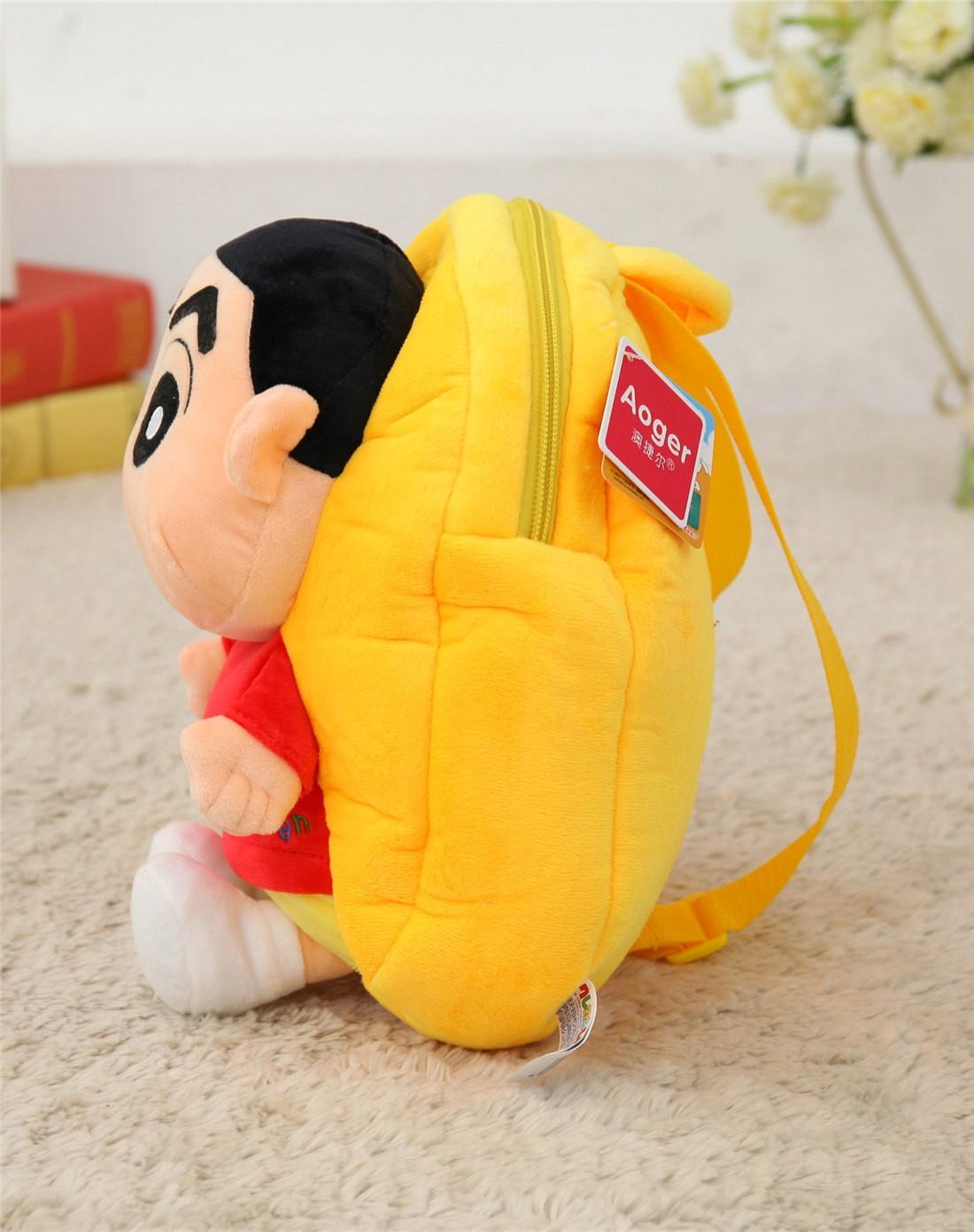小新儿童背包 黄色