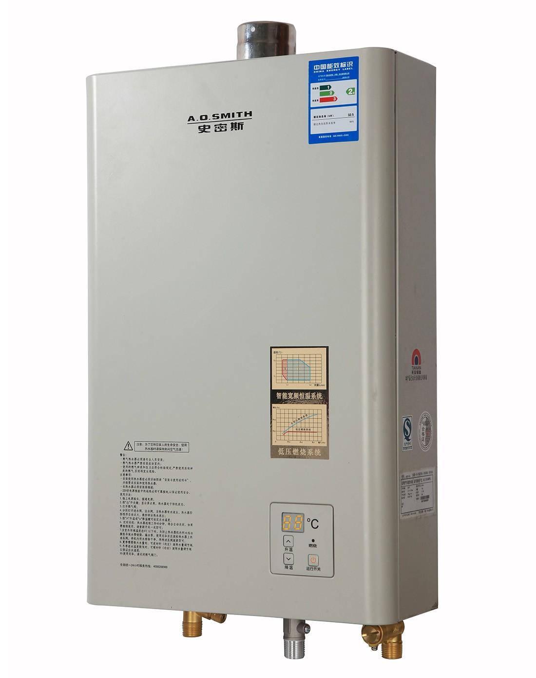 > 燃气热水器 天然气 恒温 10升