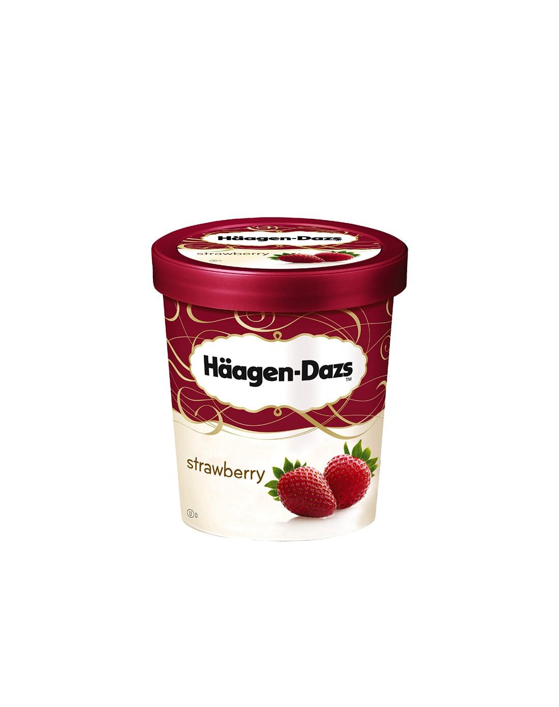 进口冰淇淋专场哈根达斯香草冰淇淋/哈根达斯草莓h1