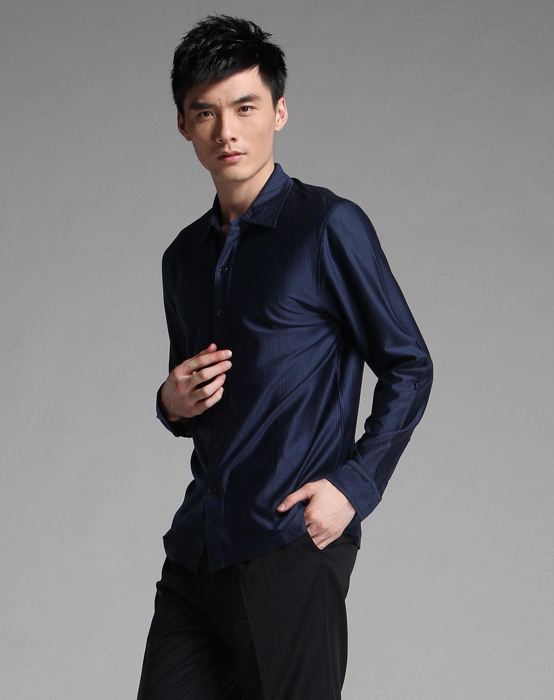 深蓝深灰色条纹长袖衬衫