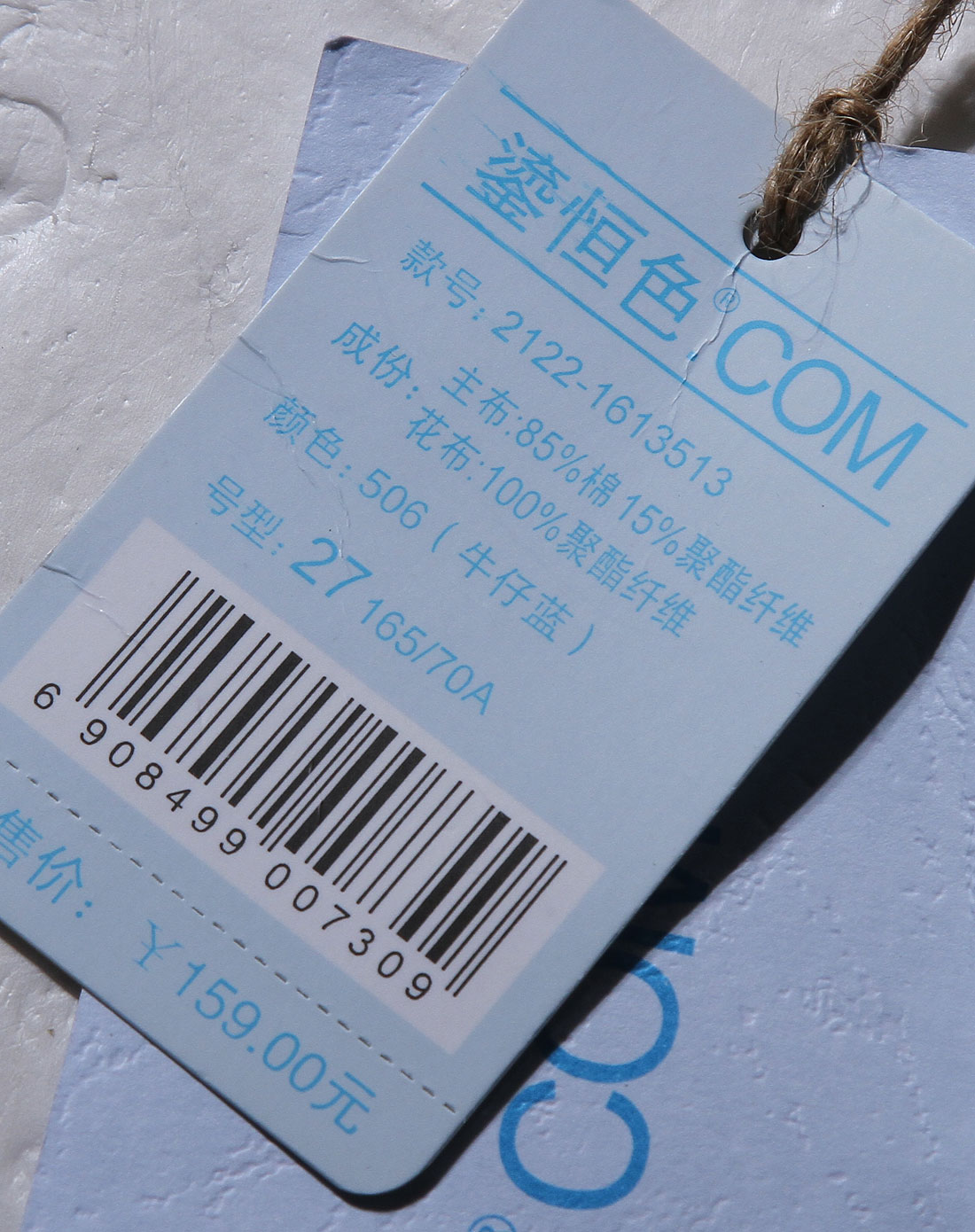 黑板报花边纹样设计1000例浅蓝色