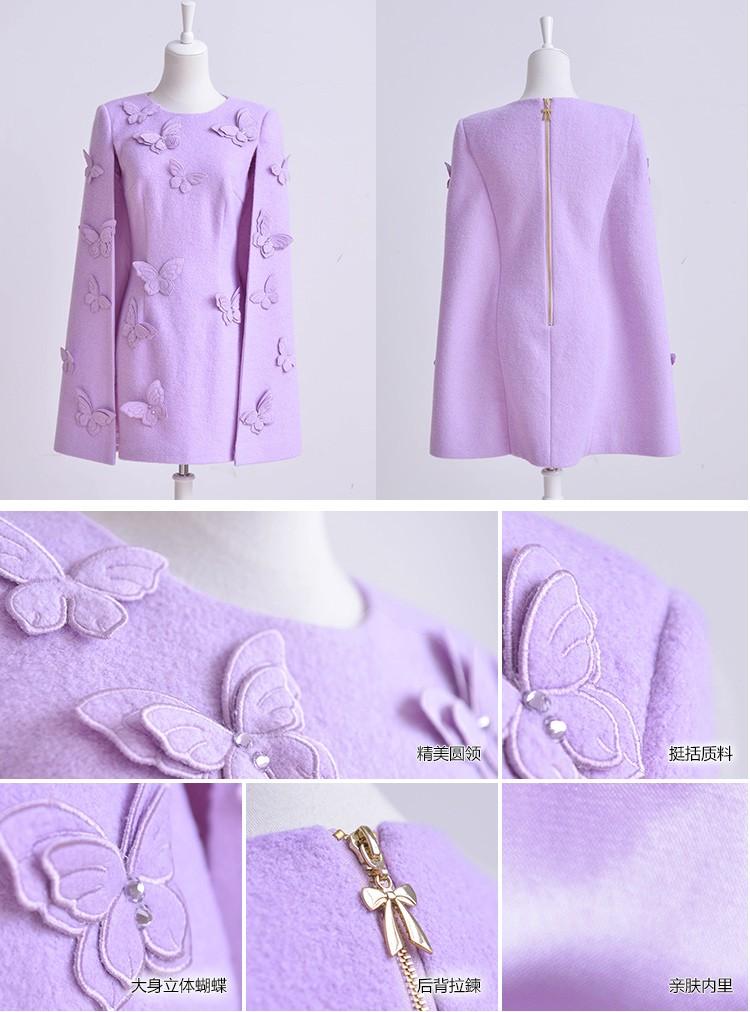 浅紫色钉蝴蝶结斗篷式毛呢连衣裙