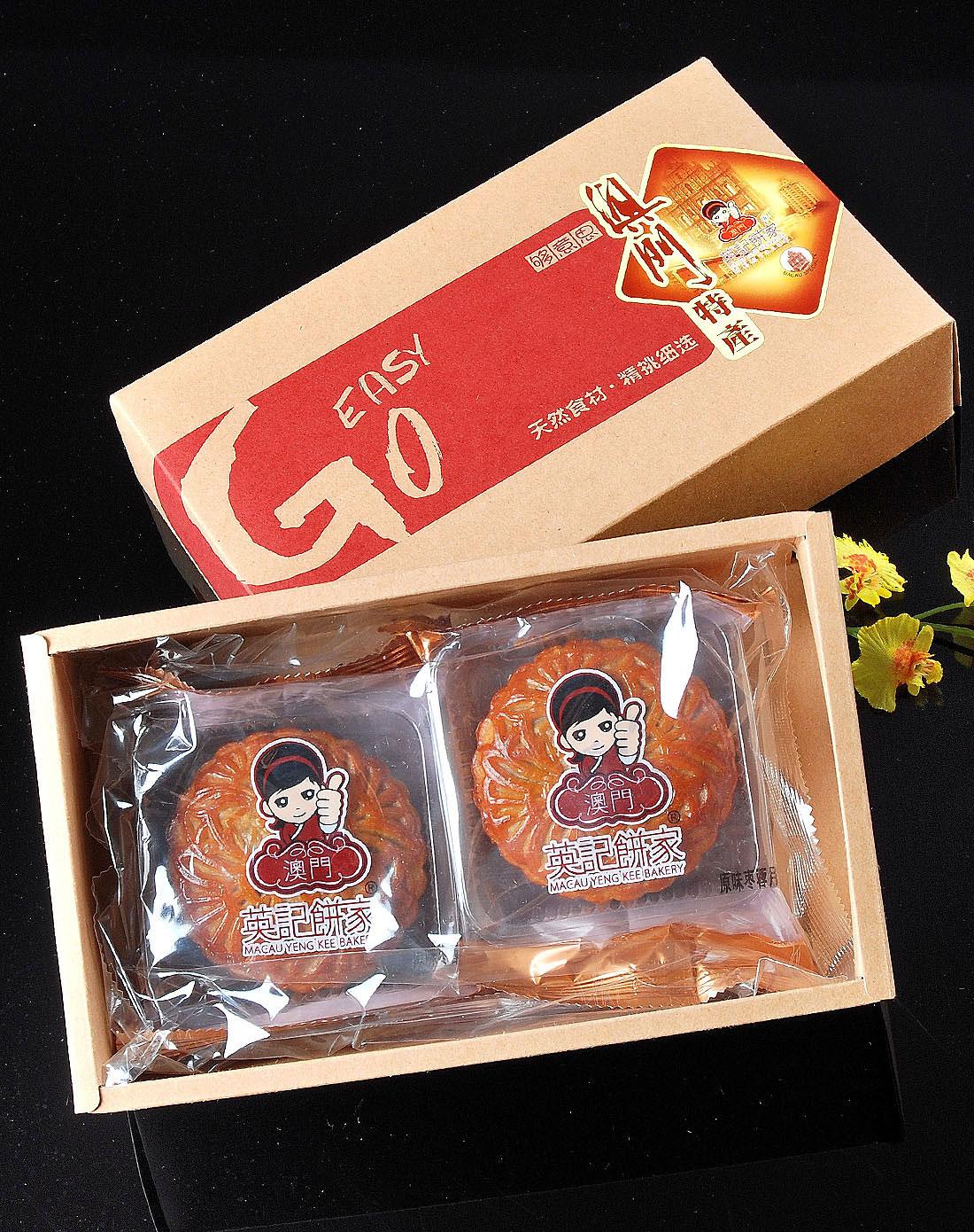 英记_澳门英记食品专场-新品上市 榄仁枣蓉月饼 350g 够意思系列