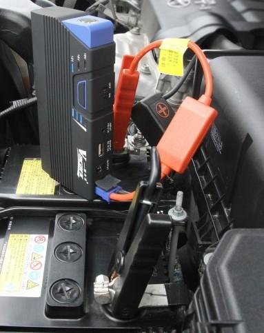 汽车多功能应急启动电源(蓝色)