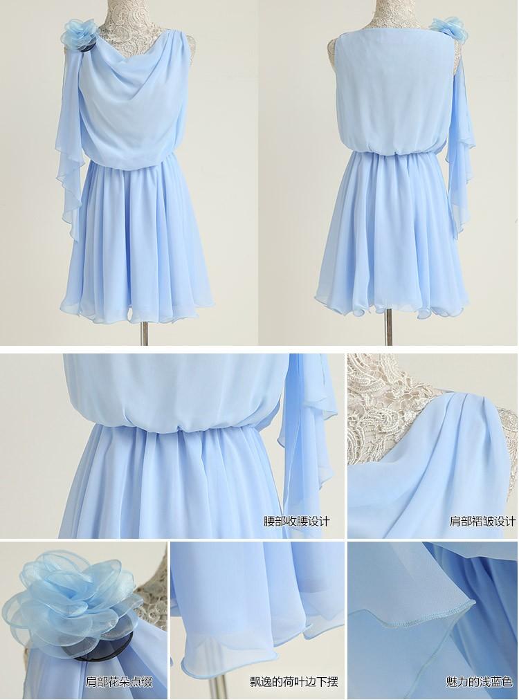 粉红大布娃娃 商品名称: 浅蓝色荡领钉立体花连衣裙 商品分类