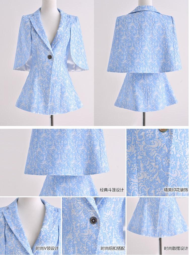 品牌名称: 粉红大布娃娃 商品名称: 浅蓝色提花斗篷西装 商品分类