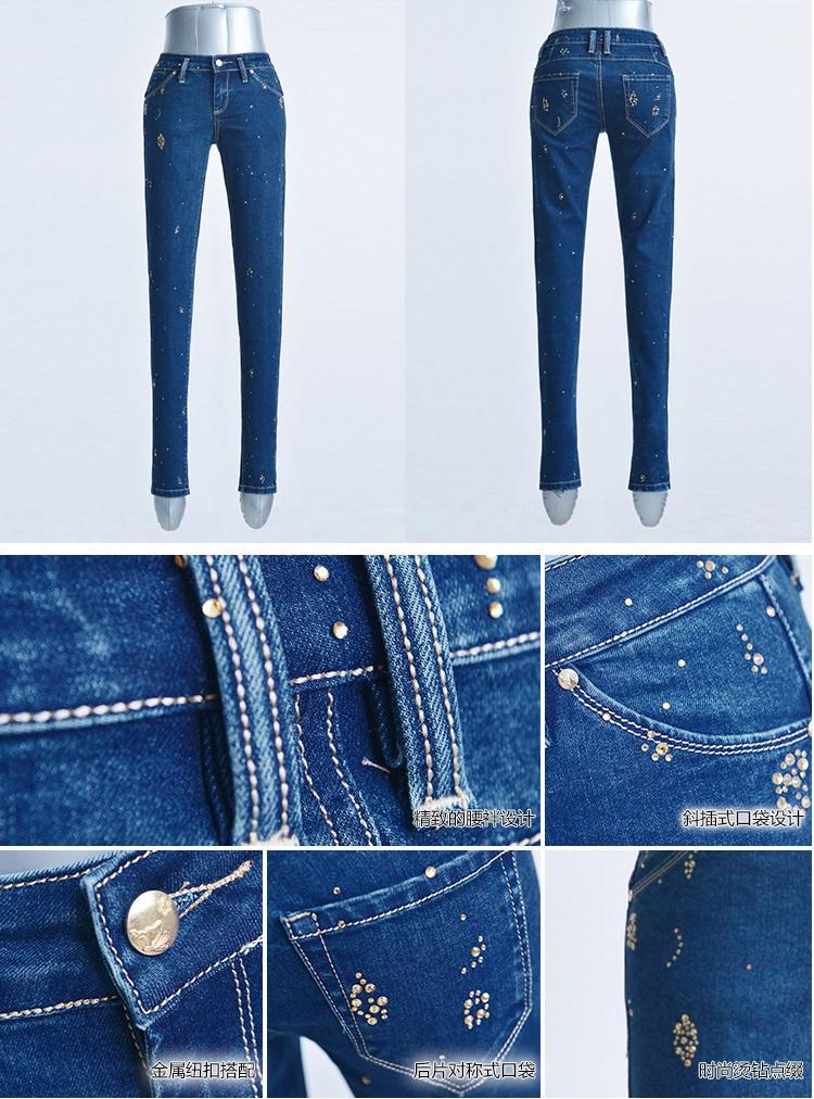 粉红大布娃娃 商品名称: 深蓝色烫钻牛仔裤 产地: 中国 材质: 72.
