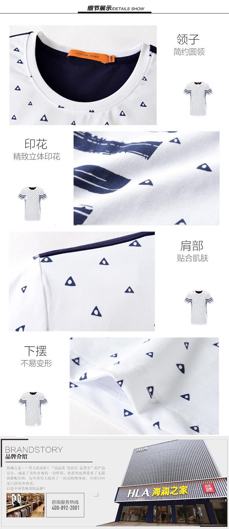 漂白花纹短袖t恤 商品分类: 男式t恤 产地: 中国 材质: 95%棉5%氨纶