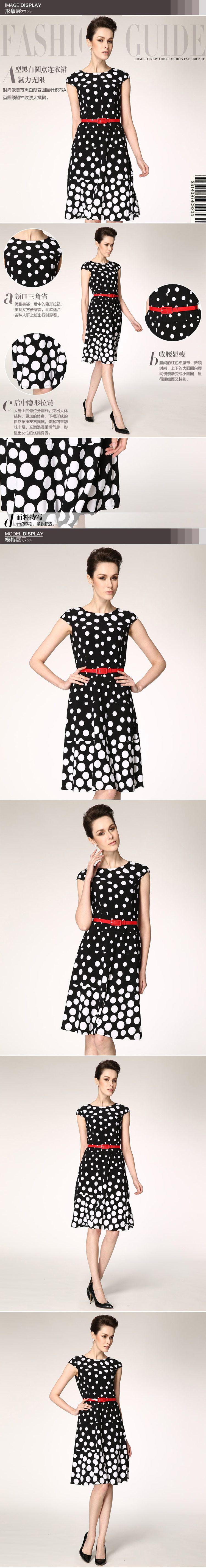 女装黑白圆点针织印花修身连衣裙