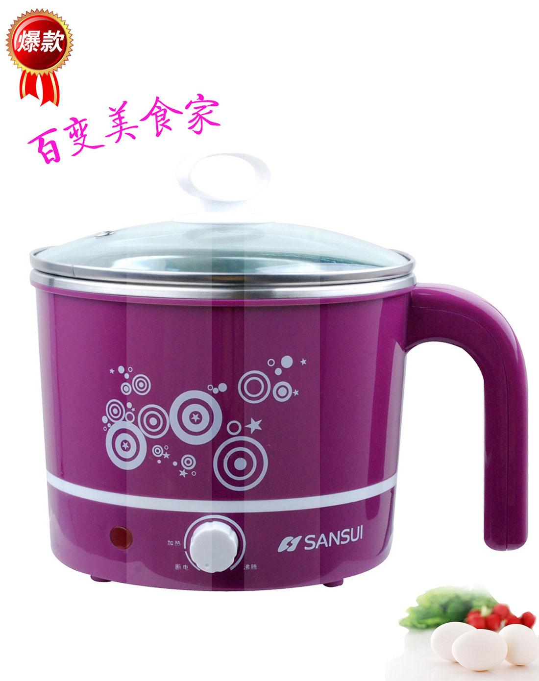 多功能电煮锅(紫色)