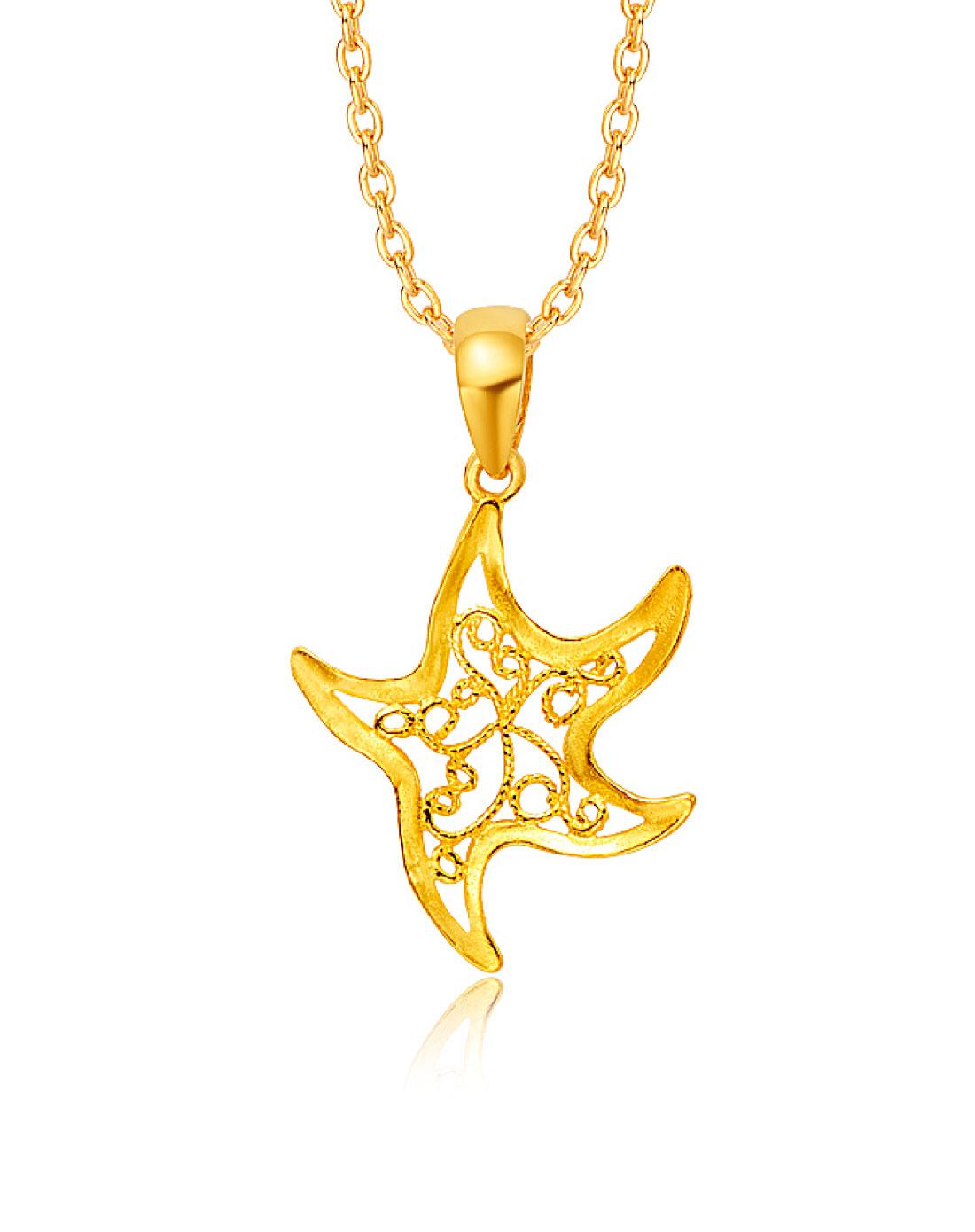 可爱海星黄金吊坠
