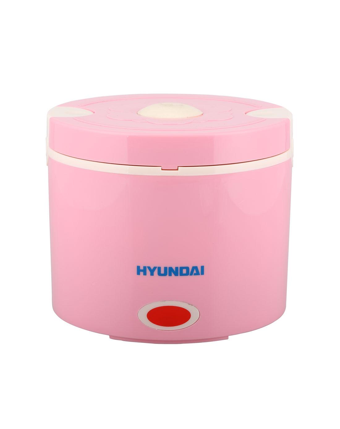 现代 时尚可爱电热饭盒/1.5l /粉红色/50w