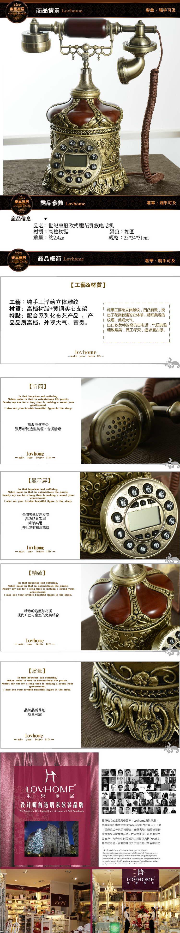 世纪皇冠欧式雕花贵族电话机