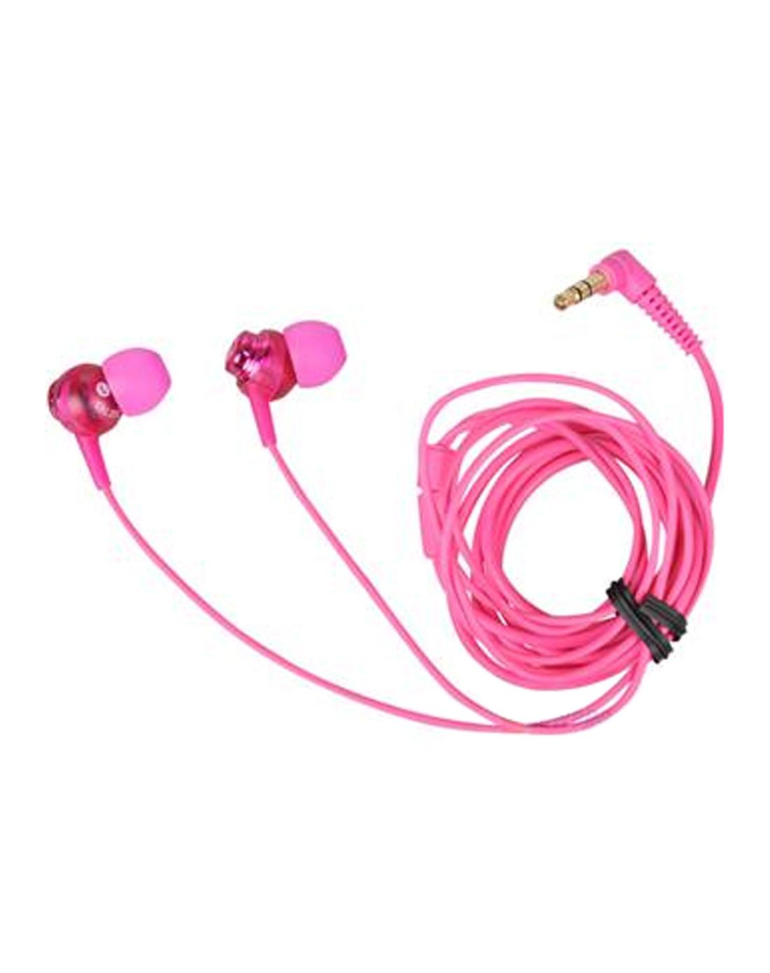 铁三角 时尚动感入耳式高级耳机(粉红色)