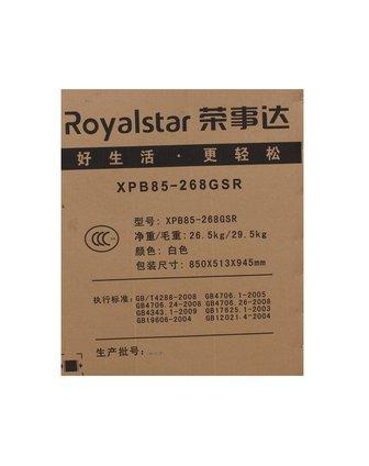 荣事达&三洋家电荣事达 双桶洗衣机xpb85-268gsr
