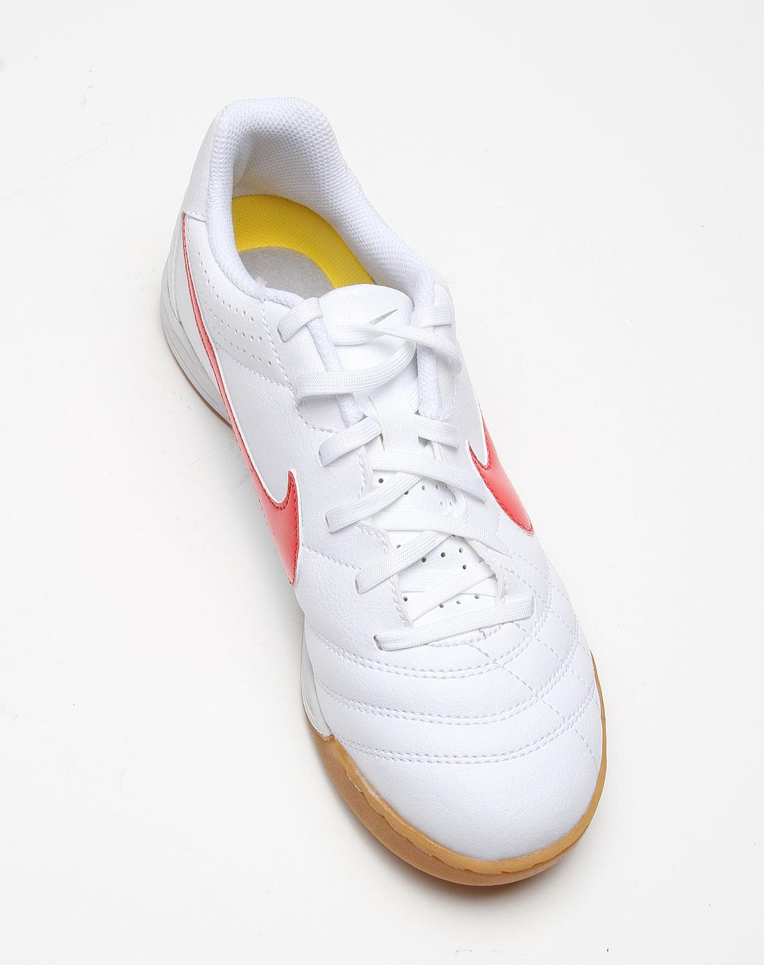 耐克nike 少年白底红色时尚足球鞋