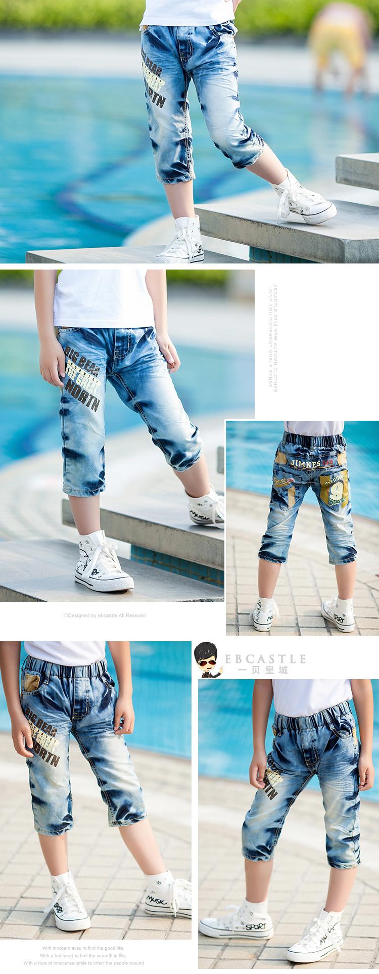 男童浅蓝色牛仔裤