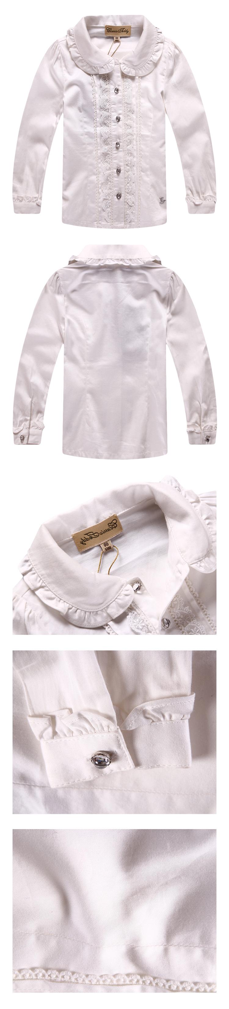 女米白衬衫