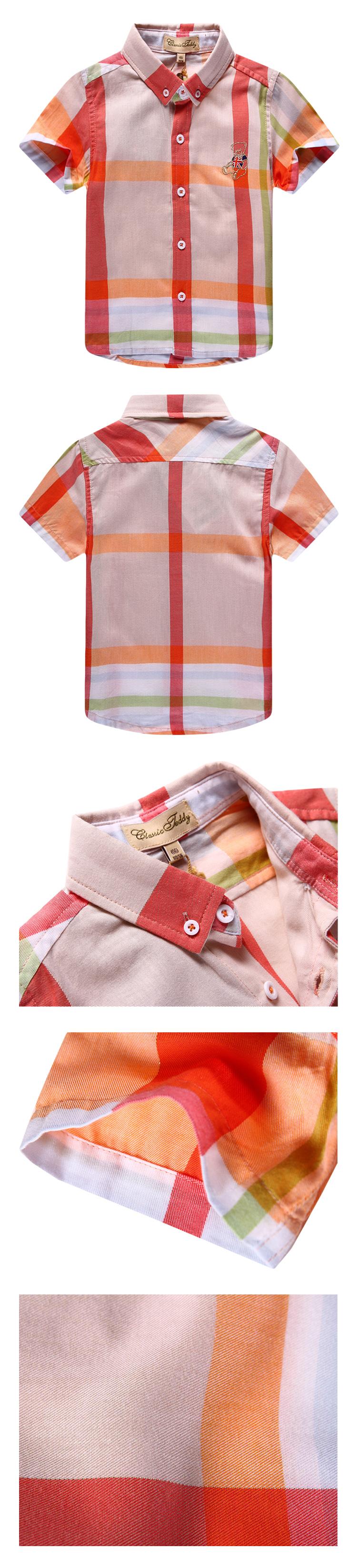 商品名称: 男橘色衬衫 商品分类: 儿童衬衫 产地: 上海 材质: 面料:主