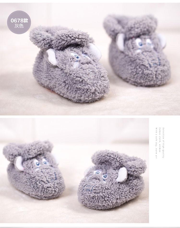 中性蓝色可爱卡通婴儿鞋