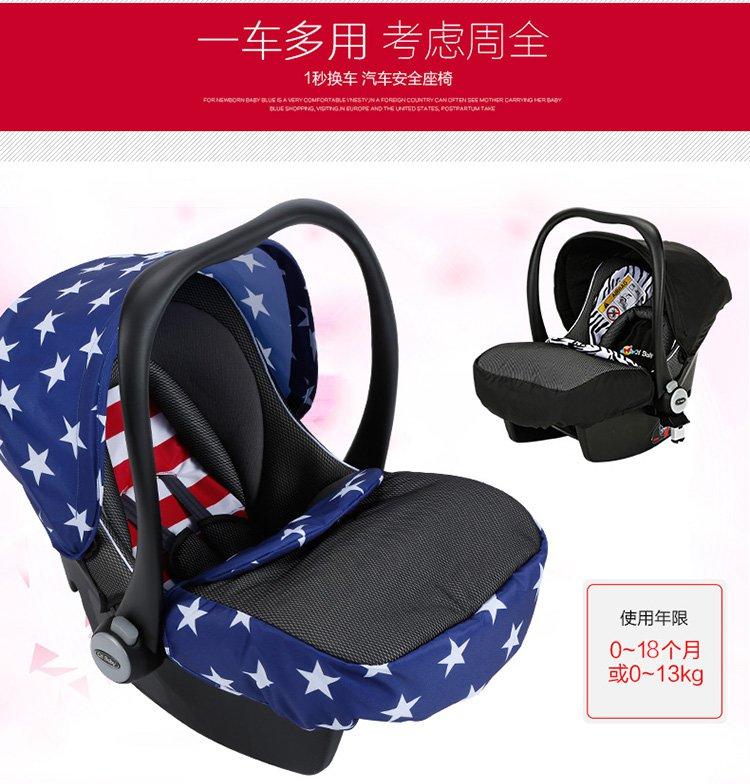 chbaby带安全座椅可上飞机可躺婴儿推车提篮版美国大兵