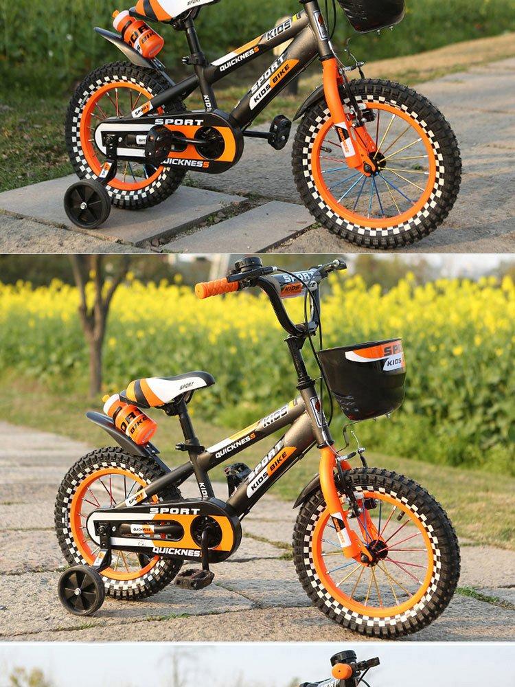 小球星儿童自行车03款花格轮胎14寸橙