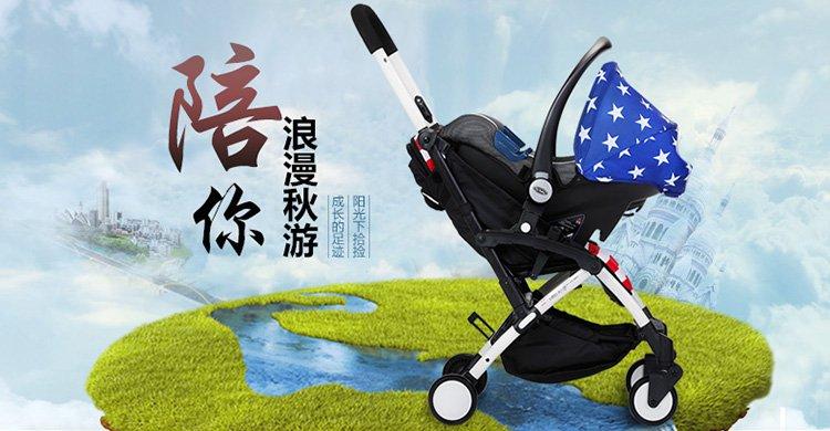 chbaby带安全提篮可上飞机婴儿推车 美国